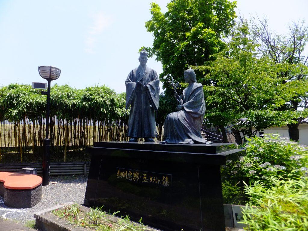 勝竜寺城公園を訪れる。