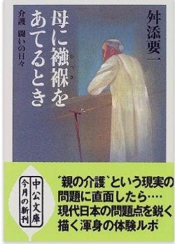 週刊文春6月9日号