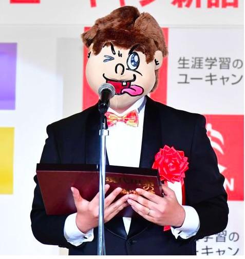 「ゲス不倫」が2016年の流行語大賞のベストテンに