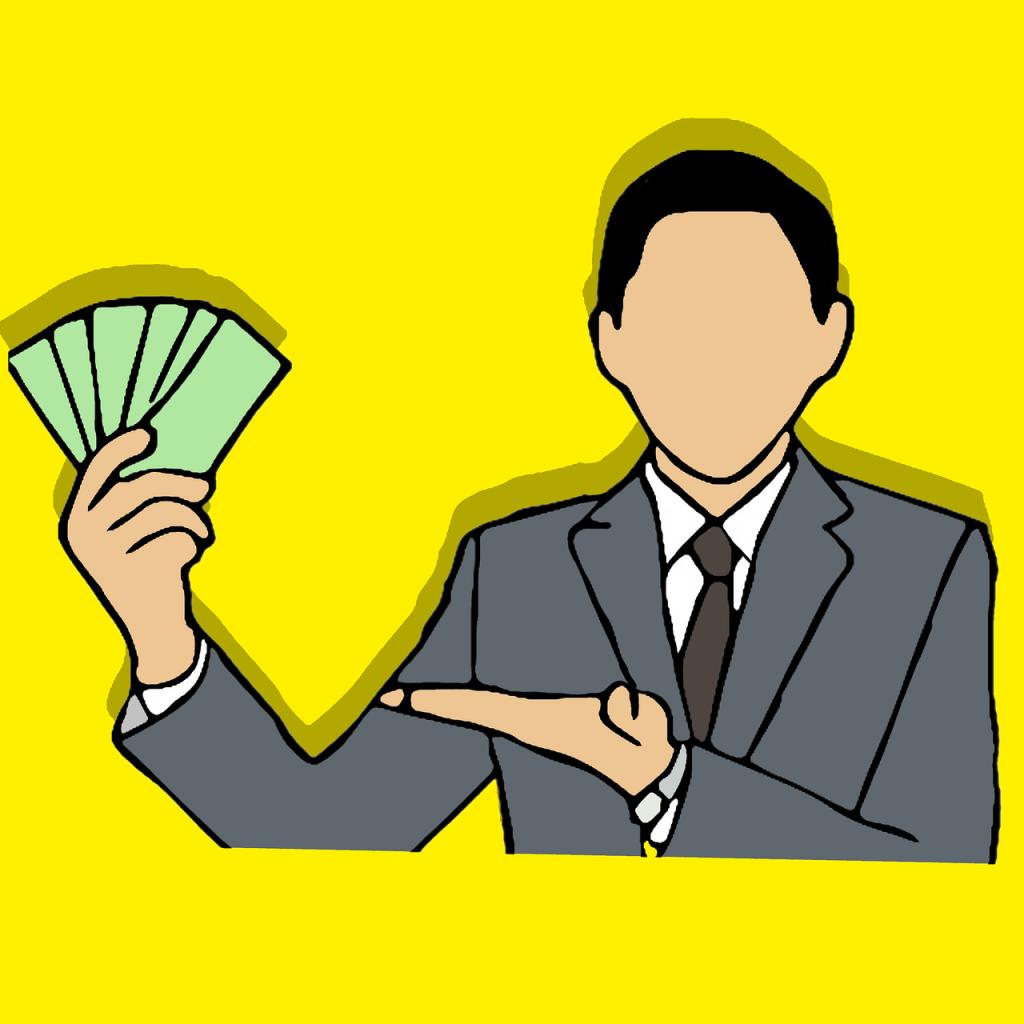 50万円お金を借りる。