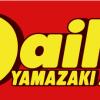 デイリーヤマザキで楽天スーパーポイントカードを使う。